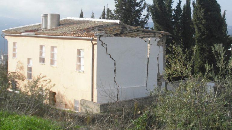 Asentamiento diferencial y distorsión angular en cimentaciones